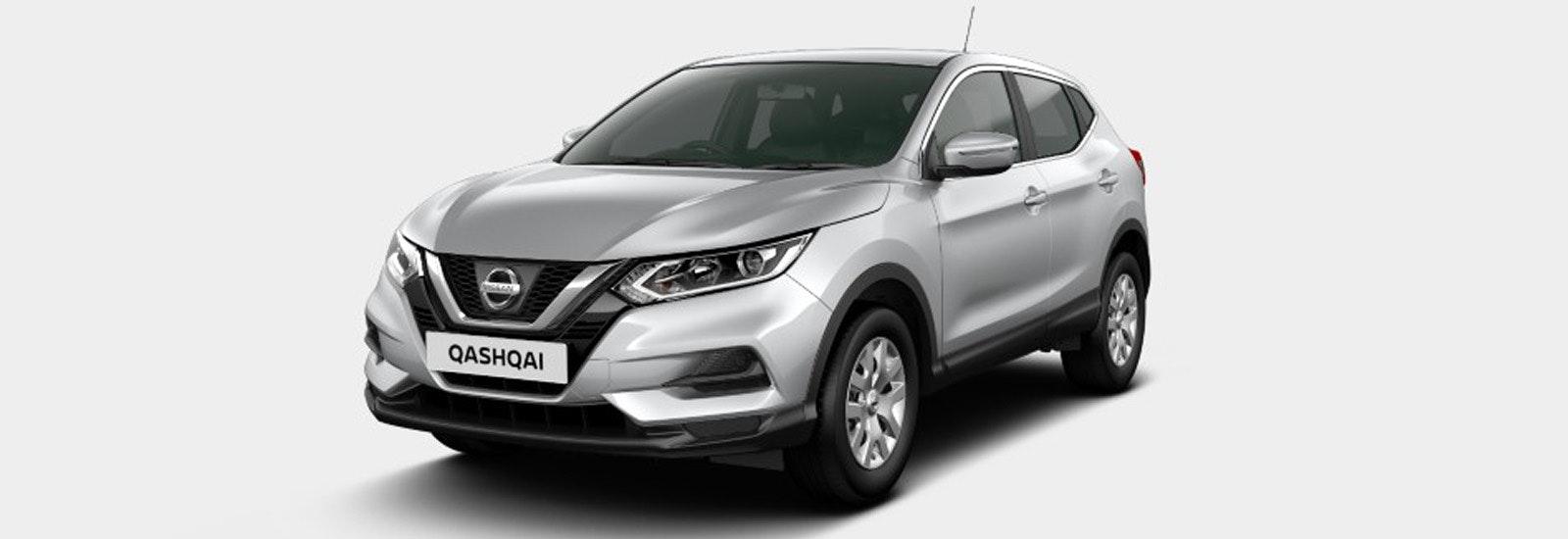 Nissan Qashqai 2018 White >> Nissan Qashqai colours guide and prices | carwow